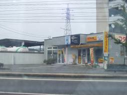 山陽本線 岡山駅 徒歩44分
