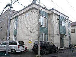 北海道札幌市豊平区中の島一条11丁目