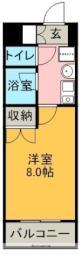 名古屋市営東山線 本郷駅 バス11分 猪高緑地下車 徒歩6分