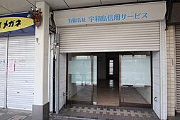 錦館 駅前通り