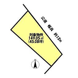 東海道・山陽本線 土山駅 徒歩11分