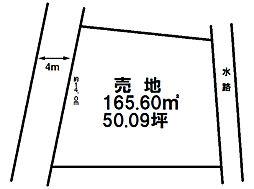 石井町 売土地
