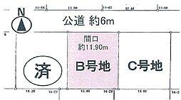 売土地/金剛東カメヤの分譲