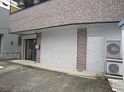 阪急神戸本線 園田駅 徒歩17分