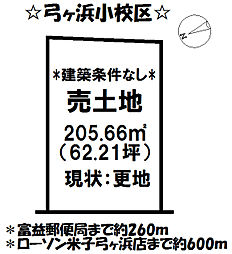 売土地  富ヶ益HAITU 25区画