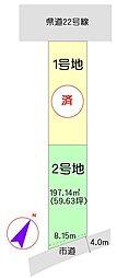 東海道本線 三島駅 徒歩20分