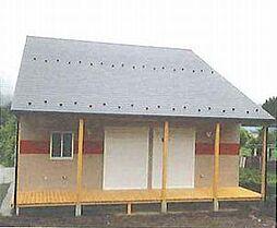 足柄上郡松田町寄居 新築一戸建て 平屋建て