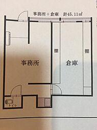 みどりマンション S-8