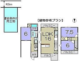 阪急京都本線 西向日駅 徒歩7分
