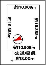 根室本線 釧路駅 バス25分 鳥取北6丁目停下車 徒歩7分