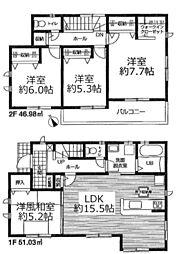 八高線 箱根ヶ崎駅 バス14分 武蔵村山市役所前下車 徒歩5分