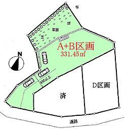横浜市営地下鉄ブルーライン 踊場駅 徒歩19分