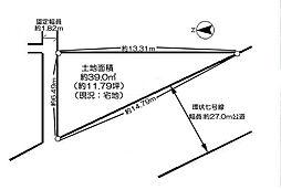 総武線 小岩駅 徒歩21分