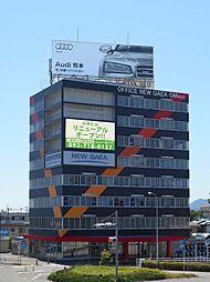 オフィスニューガイア熊本OMビル