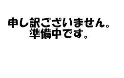 秋穂東 売土地
