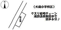 富田原町 売土地