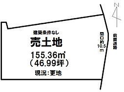 上福井 売土地