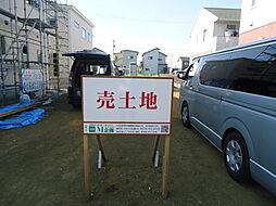 福井市上野本町売土地(建築条件付)