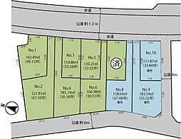 大和駅徒歩13分「全10区画の分譲宅地が誕生」