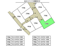 東海道・山陽本線 宝殿駅 徒歩28分