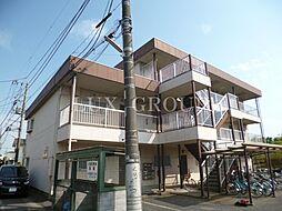青梅線 福生駅 バス10分 武蔵野駐在所前下車 徒歩4分