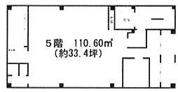 第9大澤ビル