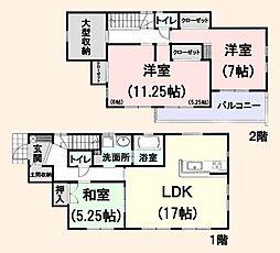 大椎町(4期)2180