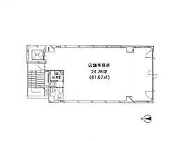 広島電鉄1系統 本通駅 徒歩5分