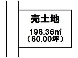 和田島町字松田新田 売土地