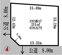 札幌市営東西線 発寒南駅 バス11分 JRバス:平和1条5丁目下車...