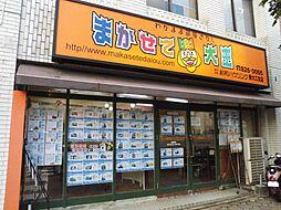 長崎電気軌道3系統 諏訪神社前駅 徒歩2分