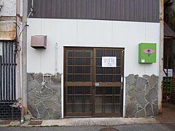 西倉吉町Dビル 艶