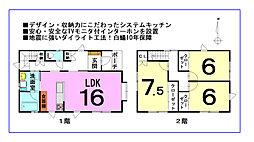 浪館前田2丁目 新築戸建
