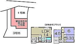 阪急嵐山線 上桂駅 徒歩9分