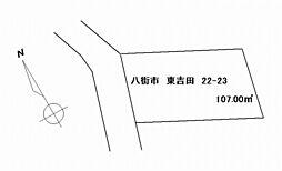 東吉田22売地