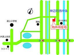 福塩線 道上駅 徒歩24分