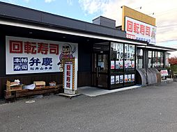 片町線 松井山手駅 徒歩12分