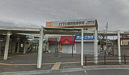 片町線 東寝屋川駅 徒歩1分