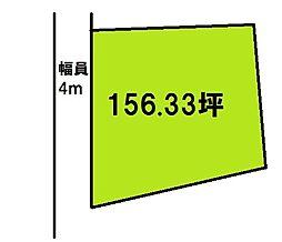 和歌山線 紀伊長田駅 徒歩14分