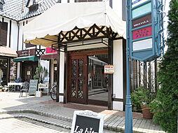 シャトレー軽井沢
