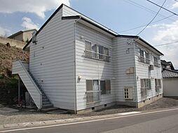 ビューネ染谷坂