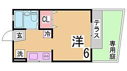 東海道・山陽本線 須磨駅 徒歩5分