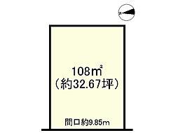 東海道・山陽本線 南草津駅 徒歩19分
