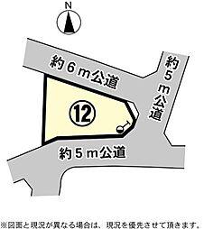 土浦市神立中央三丁目 土地 (No.12)