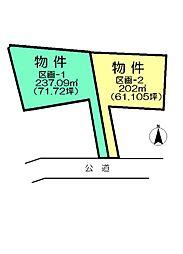 三島市谷田売土地 区画1