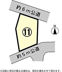 土浦市神立中央三丁目 土地 (No.11)