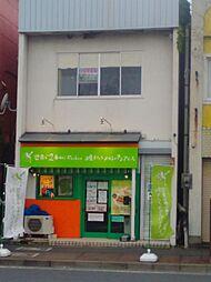 飯塚町店舗2階