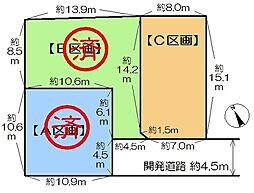 青梅市千ケ瀬町三丁目(C区画)