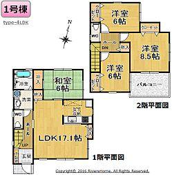 名古屋市第1名東区香南-全4棟-新築分譲住宅
