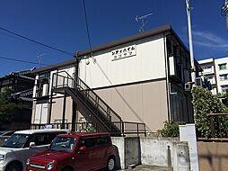 山陽本線 須磨駅 バス15分 高倉中学校前前下車 徒歩3分
